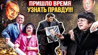Заманбека Нуркадилова убили из за этого письма