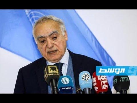 فيديو بوابة الوسط | غسان سلامة: 200 ألف مقاتل في ليبيا رواتبهم من الدولة لكن أوامرهم من الميليشيات
