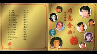 chinese old songs 1940 - 免费在线视频最佳电影电视节目- CNClips Net