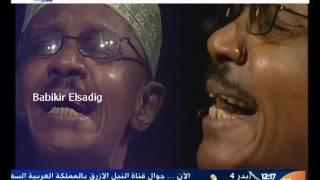زيدان إبراهيم الوداع عود تحميل MP3