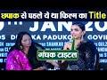 Chhapaak Title Track: Deepika Padukone ने बताया Chhapaak से पहले ये थे फिल्म का नाम | FilmiBeat