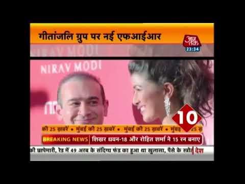 Mumbai Metro: 35 Properties Of Nirav Modi Raided Across The Country