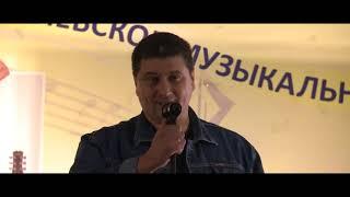 Вечер памяти Сергея Кольнова