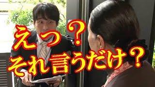 なるほど!NHK受信料を払わなくてよくなる上手な断り方!言葉ベスト5