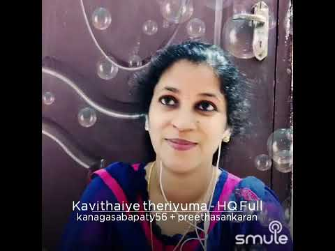 Kavithayae Theriyuma with PreethaSankaran