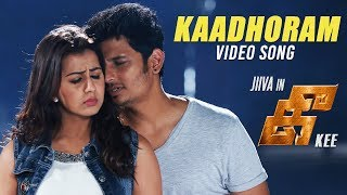 Kaadhoram Full Video Song | Kee Video Songs | Jiiva, Nikki Galrani | Vishal Chandrashekar