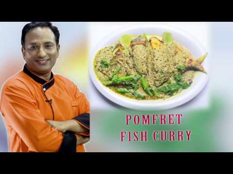 Pomfret Fish Curry – Bhapa Pomfret – Bengali Fish Recipe -Bengali recipes