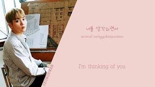 (세븐틴) - BOOM BOOM (붐붐) (Color coded Han   - YouTube