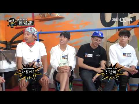 [ENG SUB] 150629 Yaman TV BTS Rap Monster the pervert CUT