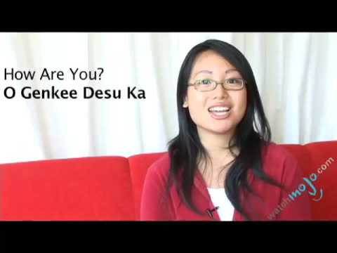 Japanese Translations – How To Say How Are You