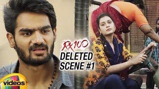 RX 100 Movie DELETED SCENE #1 | Kartikeya | Payal Rajput | Rao Ramesh | #RX100 | Mango Videos