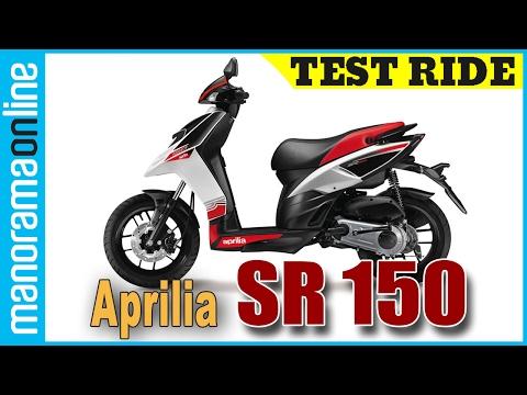 Aprilia SR 150 | Test Ride | Bike Reviews, Malayalam | Fasttrack | Manorama Online