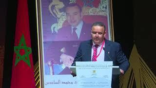 الهادي القديري – الرئيس الأول لمحكمة التعقيب – تونس