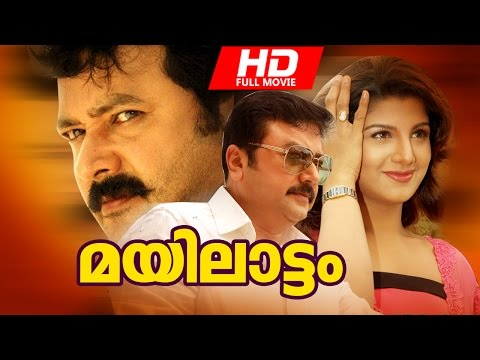 Malayalam Super Hit Comedy Movie | Mayilattam [ HD ] | Full Movie | Ft.Jayaram, Jagathi, Rambha