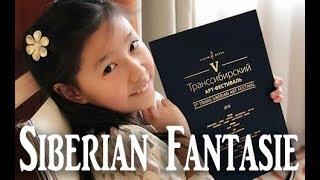 SIBERIAN FANTASIE | Vlog66