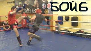 Самбист против Тай боксера, полный контакт по правилам Тайского бокса.
