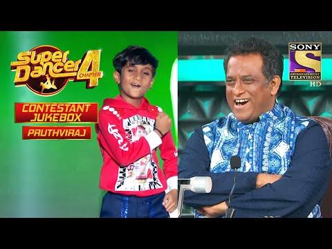 Pruthviraj Special Performances | Contestant Jukebox | Super Dancer Chapter 4