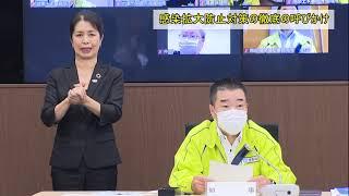 感染拡大防止対策の徹底の呼びかけ(令和2年7月27日)