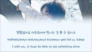 Yesung (예성) - My Dear (달의 노래) Lyric Video (Han-Rom-Eng Lyrics) Super Junior