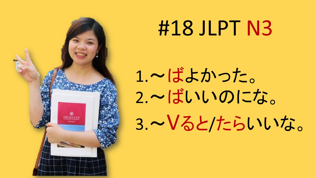 """#18 Ngữ pháp N3 – Cách nói """"Biết thế…"""", """"Ước gì…"""", """"Giá mà…"""""""