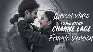 Tujhe Kitna Chahne Lage Female Version Lyrics   - YouTube