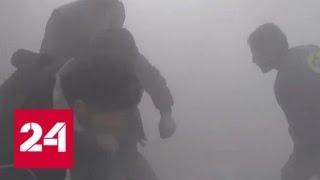 Каски раскололись: в Великобритании признали вину за химические постановки - Россия 24