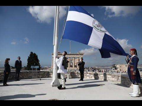 Η Αθήνα γιορτάζει την Απελευθέρωση από τους Γερμανούς | 12/10/20 | ΕΡΤ
