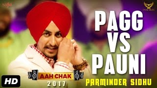 Nimma Kharoud  Pagg Vs Pauni Full Video Aah Chak 2017  New Punjabi Songs 2017  Saga Music