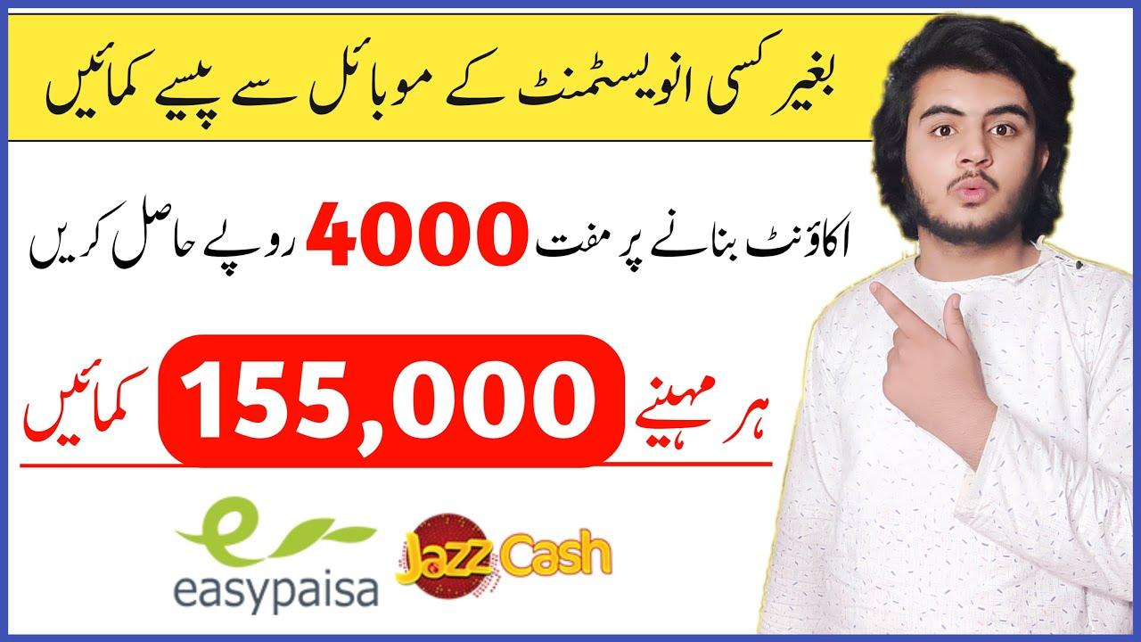 How To Generate income online in pakistan|| Online Earning In Pakistan|| Make Money Online