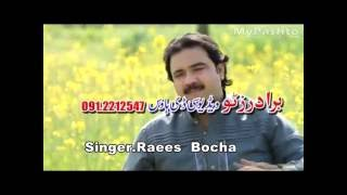Raees Bacha Pashto New Songs 2016 Kabal Jan