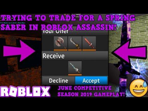 roblox assassin codes for exotics 2019 june