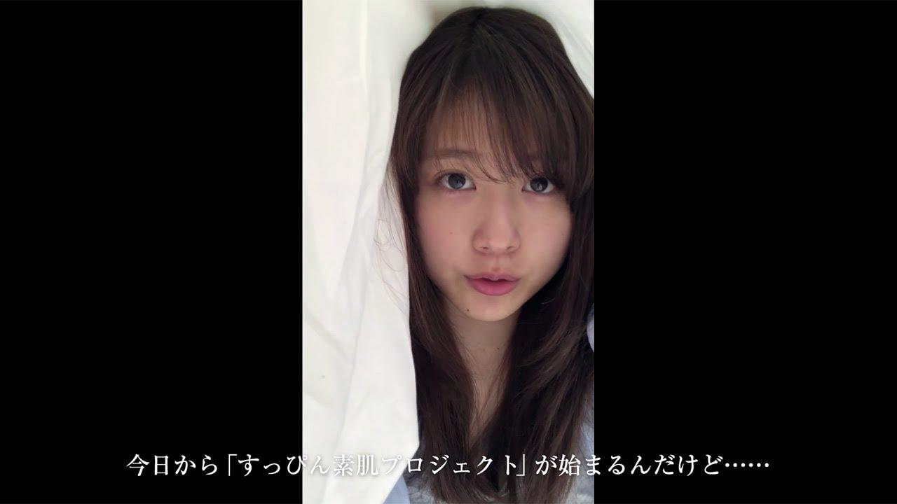 松岡茉優 deepfake
