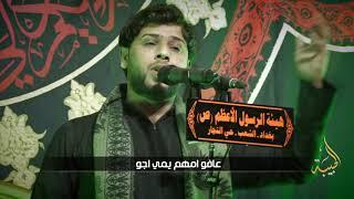 تحميل اغاني مجانا الحبيبة   سيد فاقد الموسوي 2019 حصريا