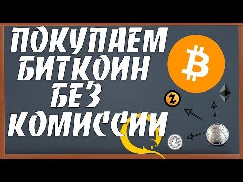 Бинарные опционы украина в гривнах