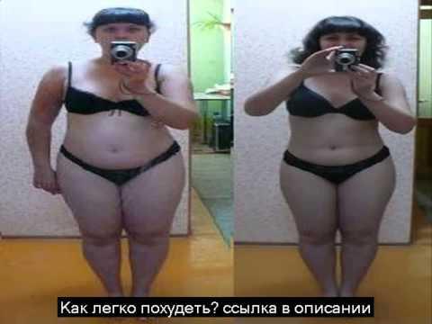 Пытаюсь похудеть но не получается что делать