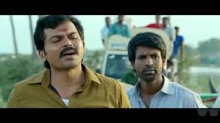 Kadai Kutty Singam Movie scene