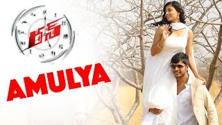 """Amulya"" Song From Run Movie"