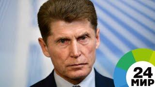 После обработки 99% протоколов на выборах в Приморье побеждает Кожемяко - МИР 24