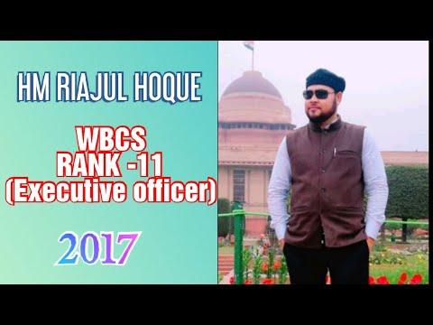 HM RIAJUL HOQUE WBCS 2017 RANK -11