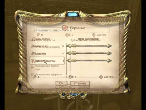 Патчи герои меча магии 5