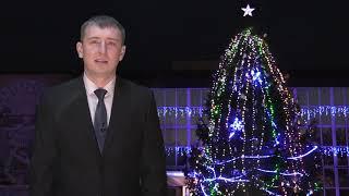 Поздравление Главы Гулькевичского Района