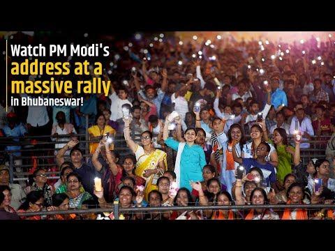 PM Modi addresses Public Meeting at Bhubaneswar, Odisha