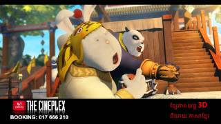 KUNG FU RABBIT   Legend Of A Rabbit In 3D