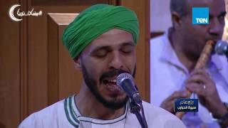 مازيكا سيرة الحبايب - المسك فاح لما ذكرنا رسول الله - إنشاد فرقة الحضرة تحميل MP3