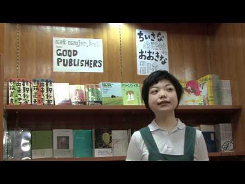 004 ジュンク堂書店 仙台ロフト店 書店員