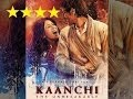 Public review of Kaanchi  - IANS India Videos
