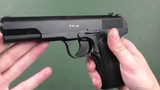 Пневматический пистолет Borner TT-X от компании CO2 - магазин оружия без разрешения - видео