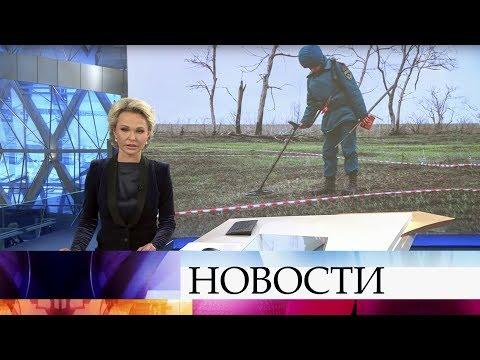 Выпуск новостей в 18:00 от 13.11.2019 видео
