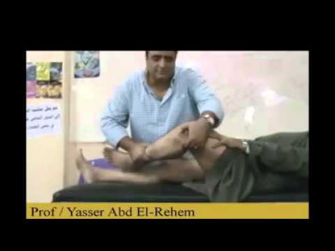 Blocco iniezione sullarticolazione del ginocchio