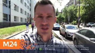Знаток старины рассказал, откуда пошло название района Бирюлево - Москва 24